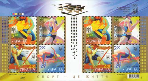 London Olympics Stamps
